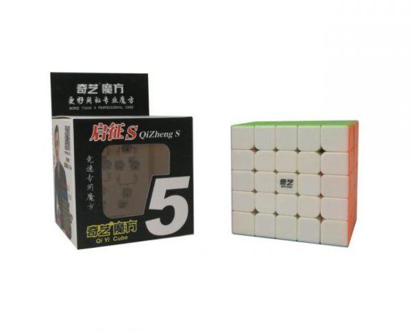 qizheng 5x5